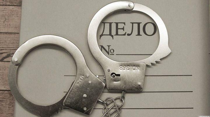 незаконное уголовное преследование судебная практика